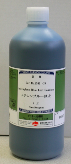 Methylene blue test solution.png